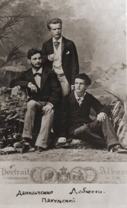 Debussy and his fellow musicians for the premiere of his Piano Trio