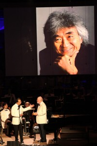 Seiji Ozawa was presented the first ever Tanglewood medal by John Williams and Yo Yo Ma in absentia at the 75 Anniversary Celebration of Tanglewood. Photo Hilary Scott.